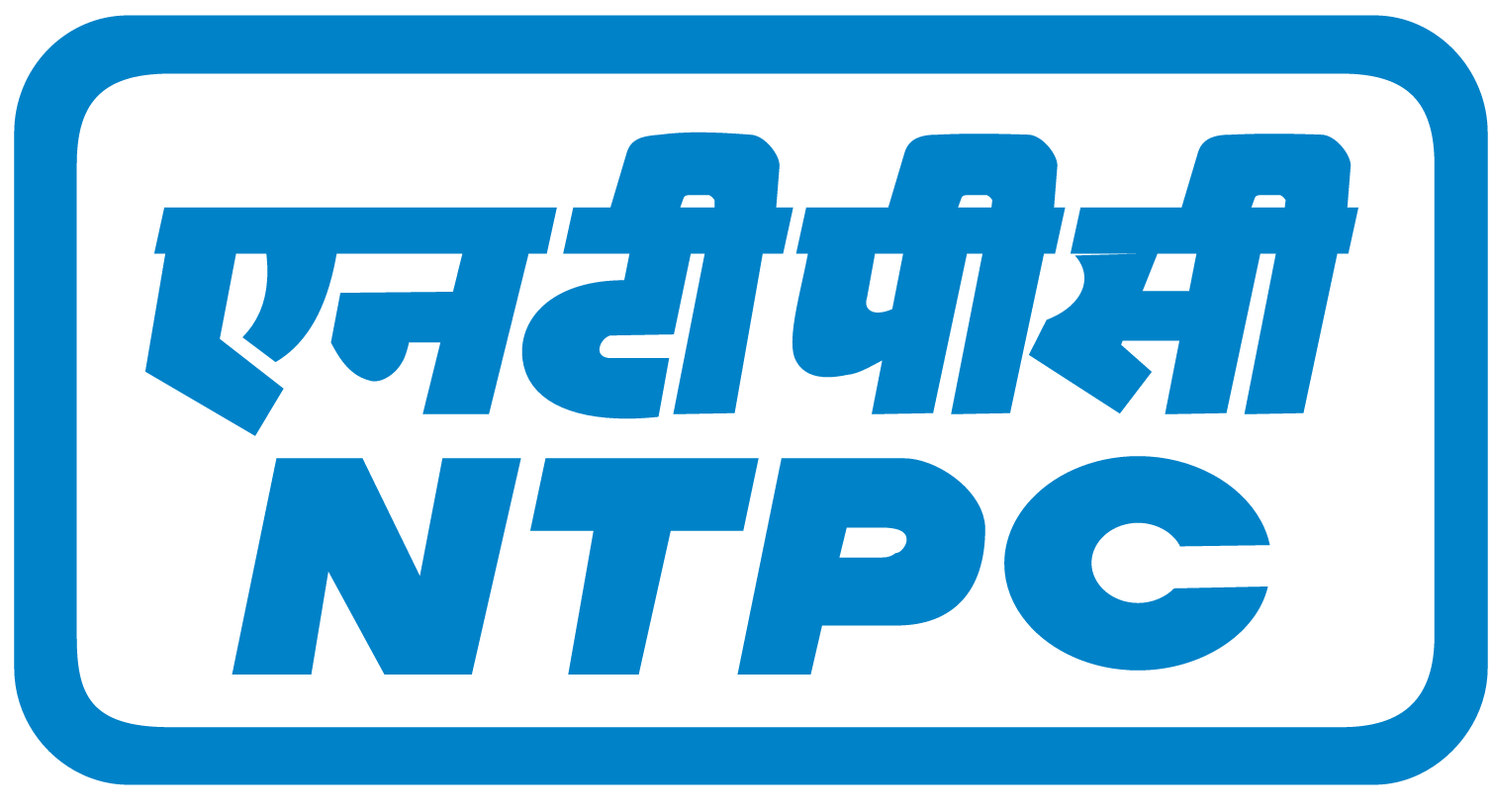 NTPC says its eco-friendly new aggregate will increase the use of ash produced by coal-fired thermal plants in India