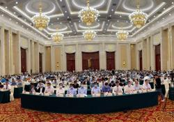 More than 1,400 people attended the 7th China Aggregates Industry Technology Conference