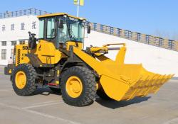 The LG936 wheeled loader was one of the products showcased at the virtual event